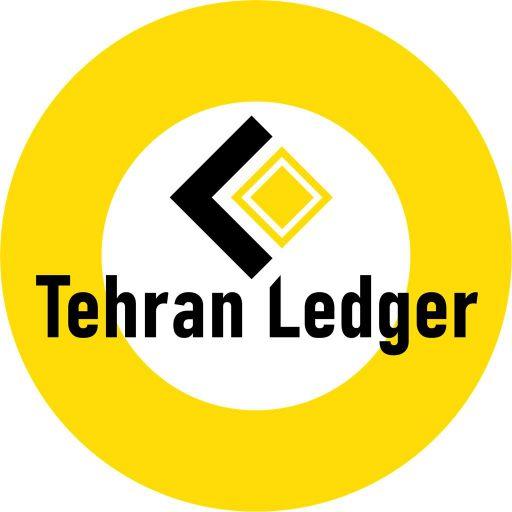 تهران لجر